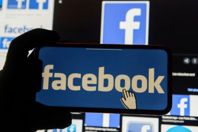 Facebook : Με αυτόν τον τρόπο θα προστατεύσετε το προφίλ σας | tanea.gr