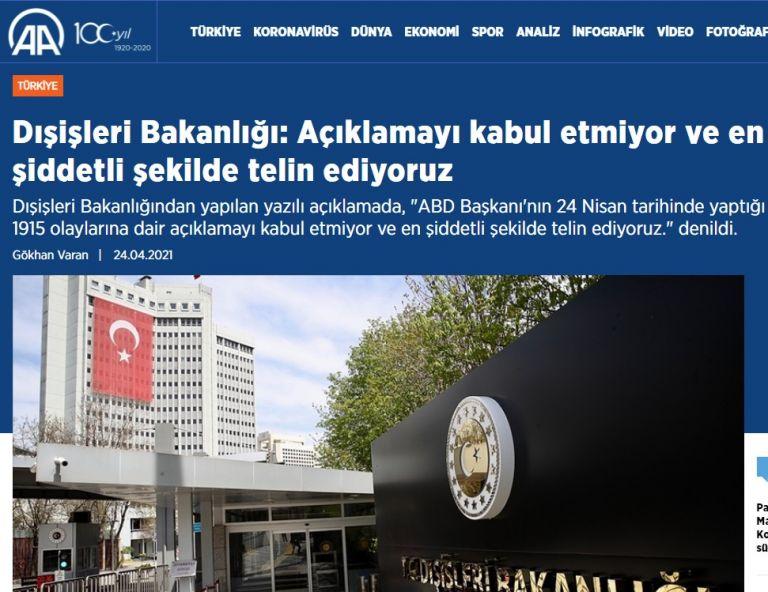 Γενοκτονία των Αρμενίων : Σε πανικό τα τουρκικά ΜΜΕ – «Σκάνδαλο οι δηλώσεις του Μπάιντεν» | tanea.gr