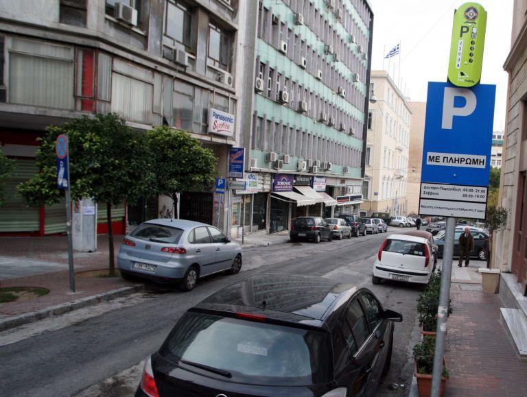 Επανέρχεται από σήμερα στην Αθήνα η ελεγχόμενη στάθμευση – Τι θα ισχύει | tanea.gr