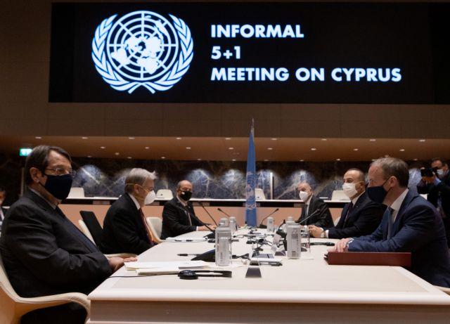 Ναυάγησε η Πενταμερής Διάσκεψη – Νέες συνομιλίες προανήγγειλε ο Γκουτέρες   tanea.gr