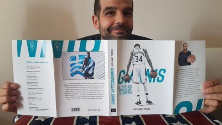 Η ζωή του Γιάννη Αντετοκούνμπο αποτέλεσε πηγή έμπνευσης και έγινε βιβλίο | tanea.gr