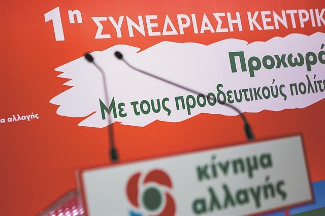 Ο νέος τρίτος δρόμος | tanea.gr