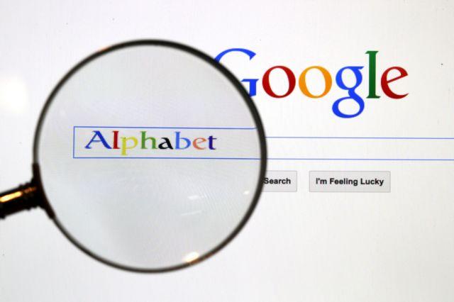 Αργεντίνος σχεδιαστής έδωσε 2,50€ και αγόρασε το domain… της Google | tanea.gr