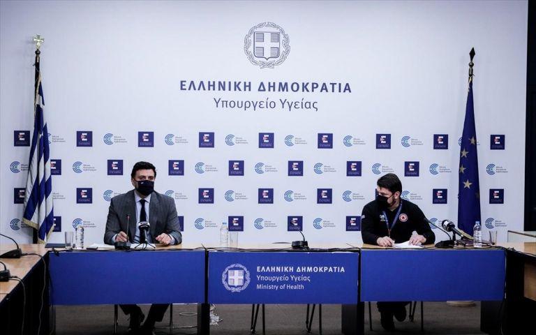 Με Κικίλια-Χαρδαλιά η σημερινή ενημέρωση | tanea.gr