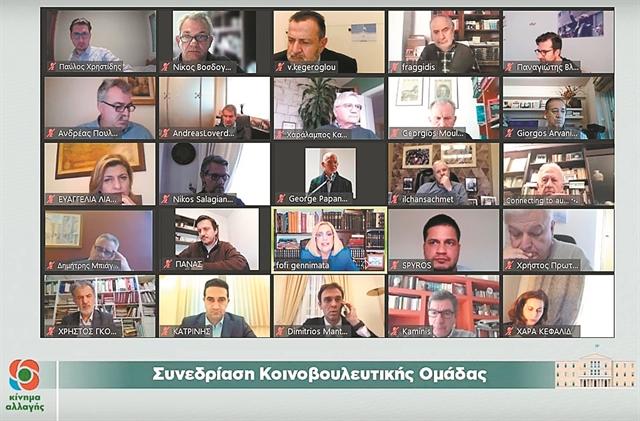 Κίνημα Αλλαγής : Κερδίζει έδαφος η «ανοιχτή κάλπη» | tanea.gr