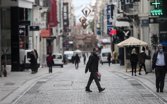 Δείτε live τις ανακοινώσεις για τα νέα μέτρα στήριξης των επιχειρήσεων | tanea.gr