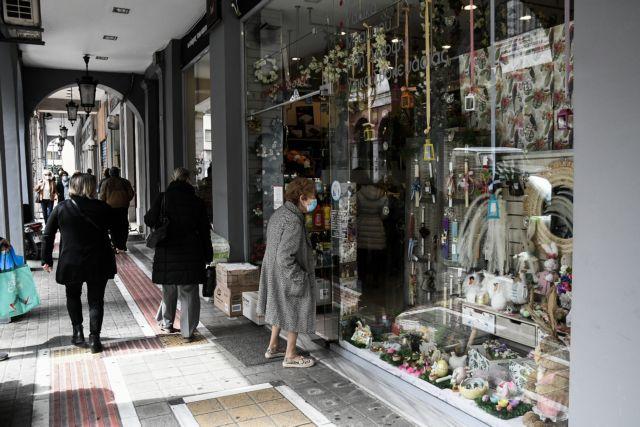 Λιανεμπόριο : Πώς πήγε η πρώτη μέρα | tanea.gr