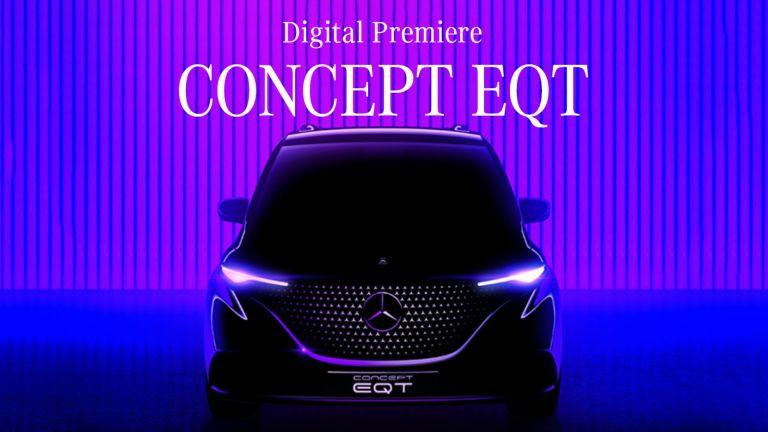 Σε ποια κατηγορία θα ανήκει η νέα, ηλεκτρική Mercedes-benz EQT; | tanea.gr