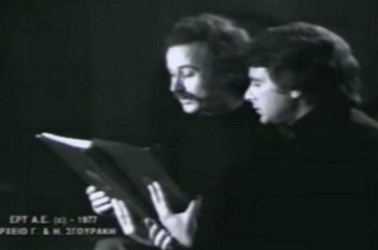 Ρίγη συγκίνησης: «Η Ζωή εν τάφω» από τον Μανώλη Μητσιά και τον Νίκο Ξυλούρη | tanea.gr