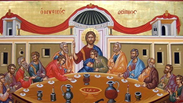 Μεγάλη Πέμπτη: Ο Μυστικός Δείπνος και η προδοσία του Ιούδα | tanea.gr