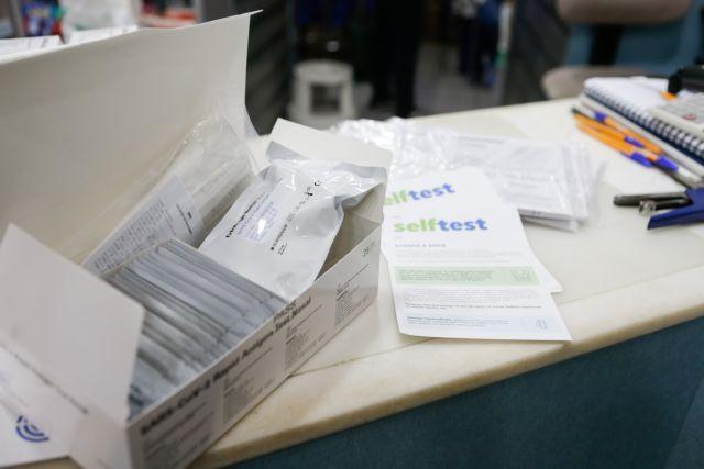 Νέα πραγματικότητα για χιλιάδες εργαζομένους το self test – Τσουχτερά πρόστιμα | tanea.gr