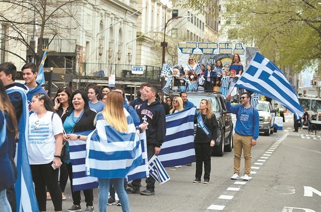 Ψήφος αποδήμων: Αγώνας δρόμου μετά τον αιφνιδιασμό | tanea.gr