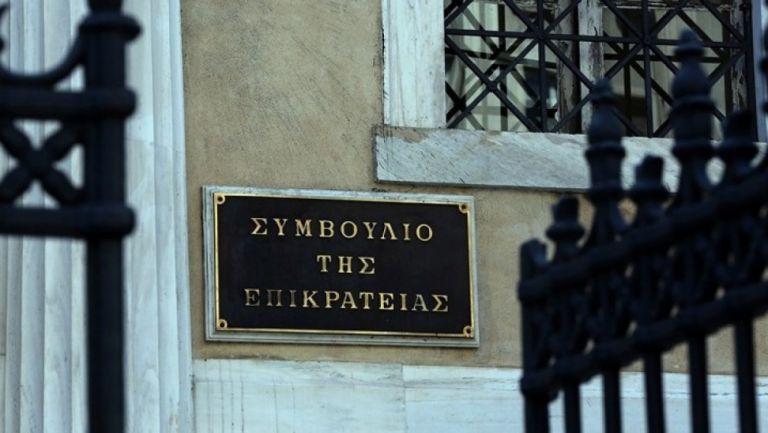 Το ΣτΕ απέρριψε το αίτημα τού Φουρθιώτη για να «παγώσει» η μείωση της φρούρησής του   tanea.gr