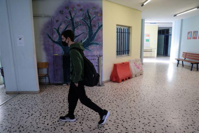 Σχολεία : Επιστροφή στα θρανία με self test, αλλά χωρίς εμβόλια | tanea.gr