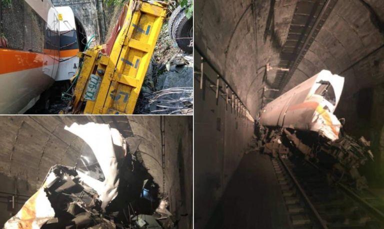 Ταϊβάν : Τουλάχιστον 36 νεκροί μετά από εκτροχιασμό τρένου | tanea.gr