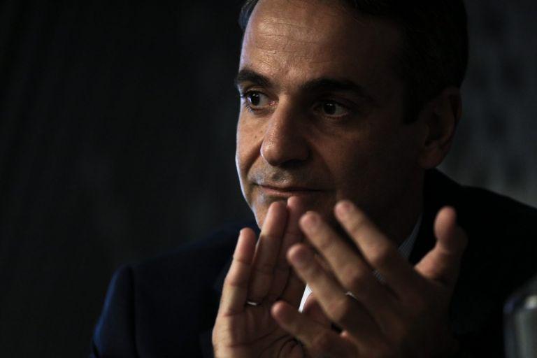 Μητσοτάκης: Απαιτείται πλέον μια σύγχρονη πολιτική για το βιβλίο | tanea.gr