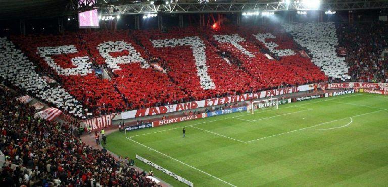 Το μήνυμα της Θύρας 7 για τη φιέστα του 46ου πρωταθλήματος   tanea.gr
