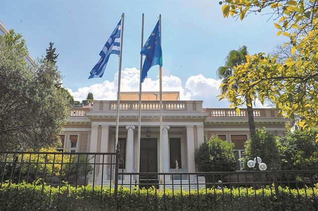 Ανατροπές στη Νέα Δημοκρατία - Τι αλλαγες φέρνει ο Κυριάκος Μητσοτάκης   tanea.gr