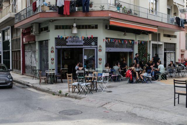 Γεωργιάδης: Την Παρασκευή ανοίγει η πλατφόρμα για την επιδότηση των επιχειρήσεων της εστίασης | tanea.gr