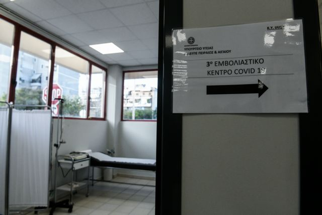 Δεν πέθανε από παρενέργειες του εμβολίου η 65χρονη στο Ίλιον | tanea.gr
