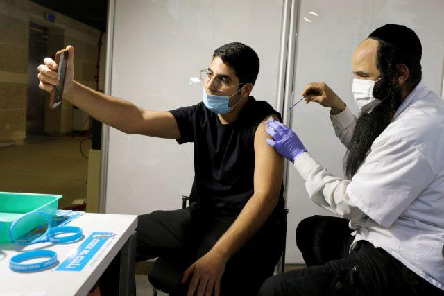 Ισραήλ: Η μεγαλύτερη μελέτη σε πραγματικές συνθήκες επιβεβαιώνει την αποτελεσματικότητα του εμβολίου της Pfizer | tanea.gr
