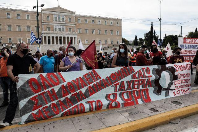 Η συγκέντρωση του ΠΑΜΕ για την Πρωτομαγιά και το 8ωρο στο Σύνταγμα   tanea.gr