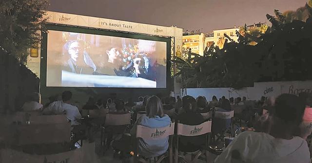 Lockdown: Πότε θα ανοίξουν μουσεία, θέατρα, θερινά σινεμά – Τα επόμενα βήματα στο δρόμο για την… ελευθερία | tanea.gr