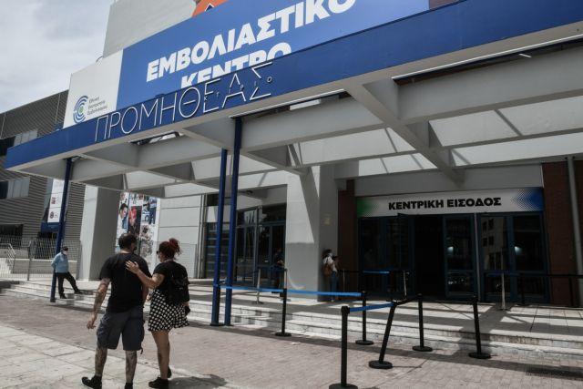 Βασιλακόπουλος: Απειροελάχιστες οι πιθανότητες θρόμβωσης μετά τη 2η δόση του εμβολίου | tanea.gr