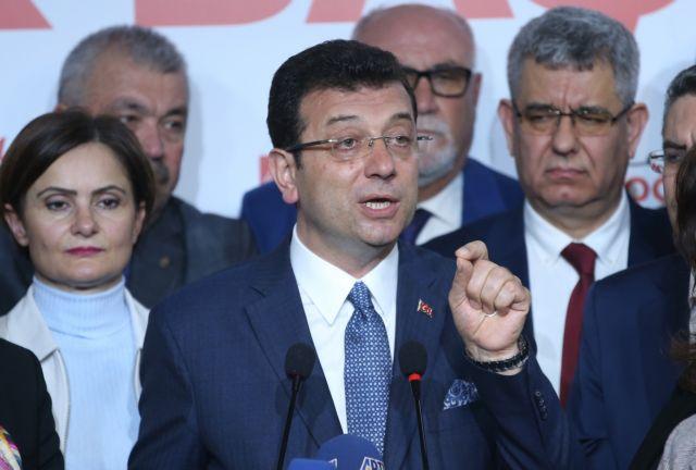 Τουρκία: Εισαγγελική έρευνα κατά Ιμάμογλου για... τον τρόπο που περπάτησε | tanea.gr