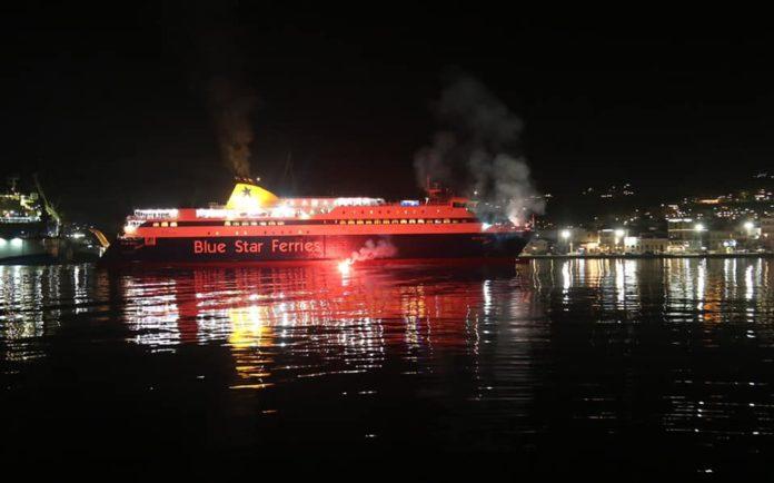 Πάσχα: Η Ανάσταση τούς βρήκε μπαίνοντας στο λιμάνι της Σύρου | tanea.gr