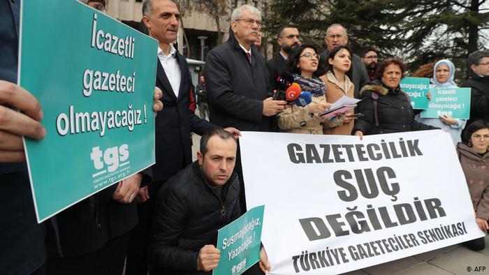 Τουρκία: Ποινικοποίηση της δημοσιογραφίας | tanea.gr