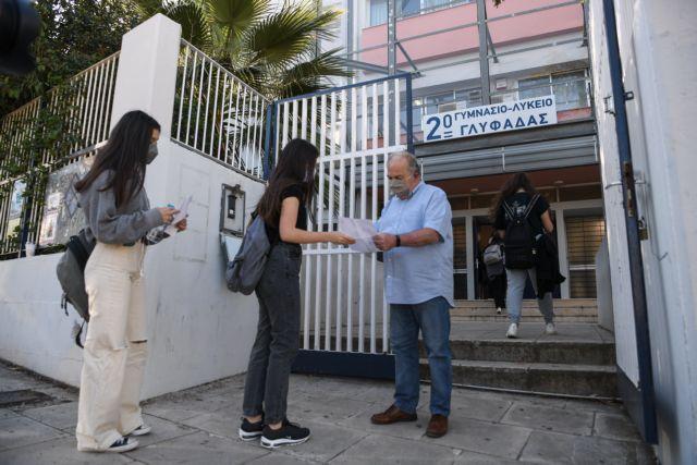 Με μάσκες και τα self test στο χέρι επέστρεψαν οι μαθητές στα θρανία | tanea.gr