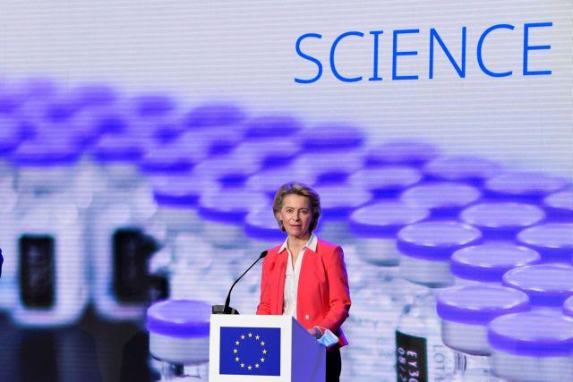 Φον ντερ Λάιεν: Η ΕΕ είναι έτοιμη να συζητήσει άρση της πατέντας για τα εμβόλια κατά του κοροναϊού | tanea.gr