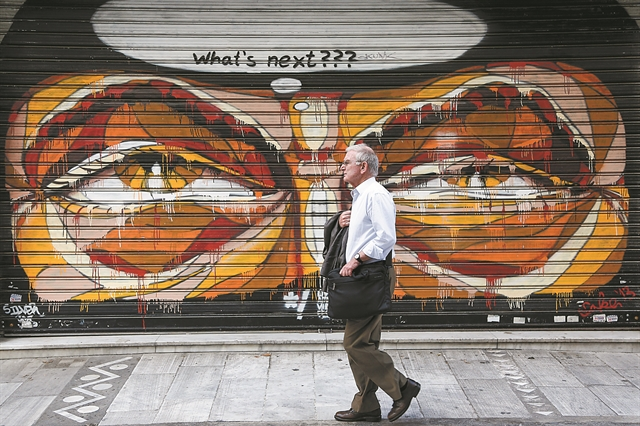 Γκρίζα ζώνη το επόμενο εξάμηνο για την ελληνική οικονομία | tanea.gr