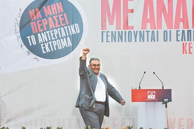 Με συνταγή ανανέωσης   tanea.gr