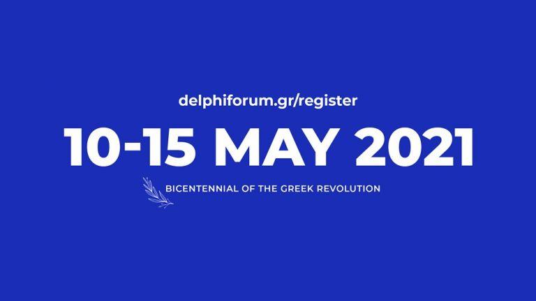 Οικονομικό Φόρουμ Δελφών: Στο Ζάππειο Μέγαρο 10-15 Μαΐου | tanea.gr