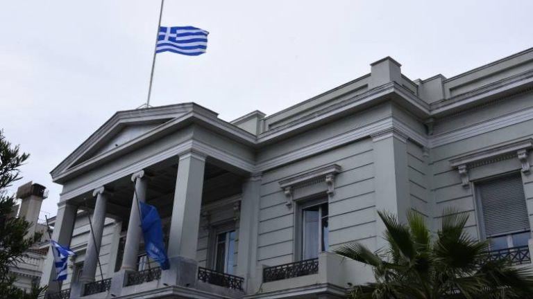 ΑΟΖ: Κυρώθηκε από την ιταλική γερουσία η συμφωνία για τις θαλάσσιες ζώνες με την Ελλάδα – Τι λέει το ΥΠΕΞ | tanea.gr