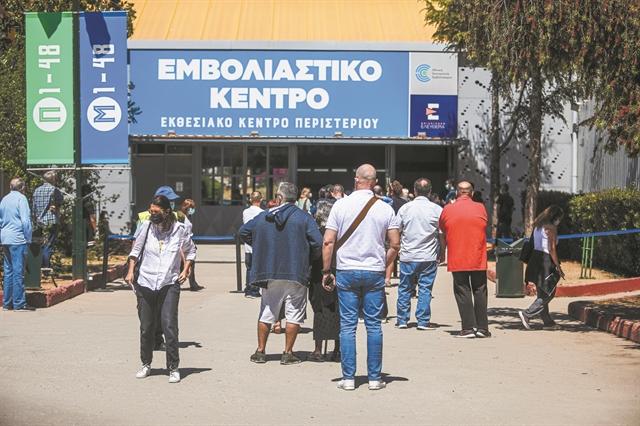 Υποχρεωτικός ο εμβολιασμός στις ΕΜΑΚ   tanea.gr