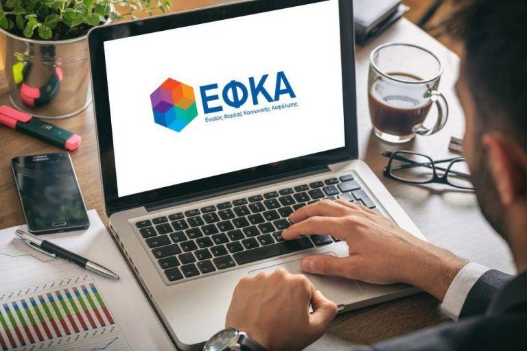 e- ΕΦΚΑ: Οι 11 ηλεκτρονικές υπηρεσίες για τους μισθωτούς | tanea.gr