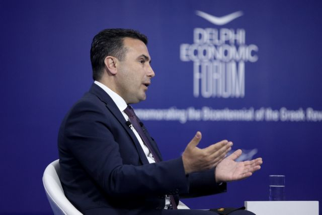 Ζάεφ: Στρατηγικός εταίρος η Ελλάδα – Τι είπε για Μητσοτάκη και Τσίπρα | tanea.gr