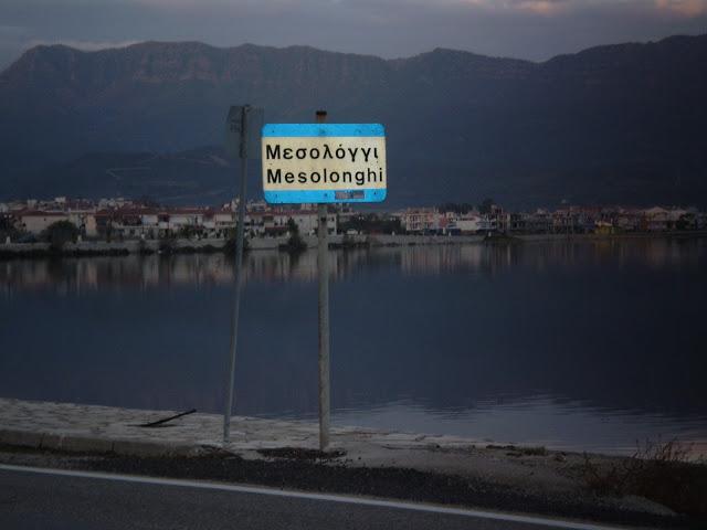 Νέες περιοχές στο «βαθύ κόκκινο» | tanea.gr