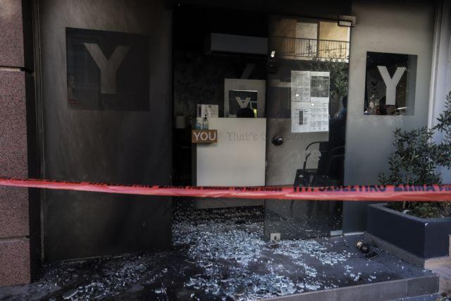 Πελώνη: Καταδικάζουμε απερίφραστα τις εμπρηστικές επιθέσεις στα καταστήματα της συζύγου Χαρδαλιά | tanea.gr