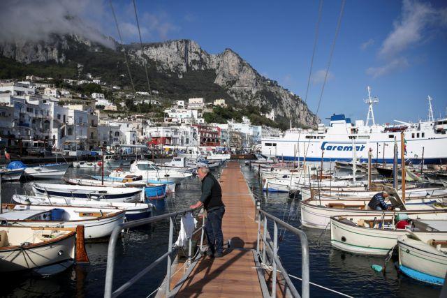 Κοροναϊός: Η Ιταλία βάζει τέλος στην καραντίνα για τους ευρωπαίους τουρίστες | tanea.gr