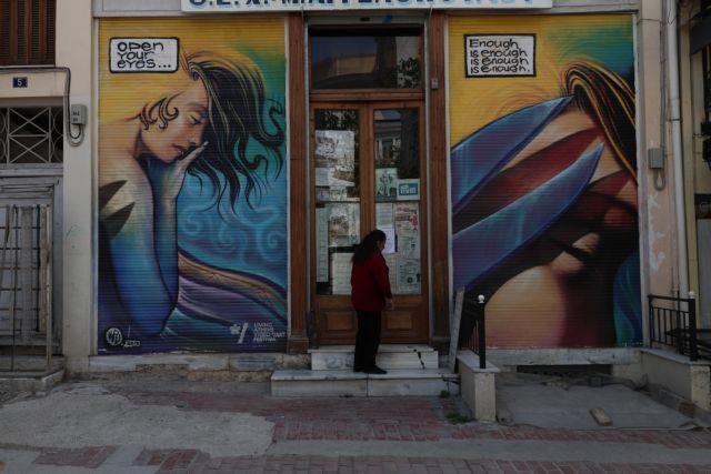 Κοροναϊός: Αυτό είναι το «αποτύπωμα» του Πάσχα – Πού καταγράφηκε αύξηση κρουσμάτων | tanea.gr