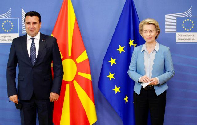 Ζάεφ σε ΕΕ: Δεν διαπραγματευόμαστε μακεδονική γλώσσα και ταυτότητα | tanea.gr