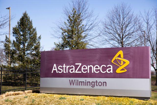 Εμβόλιο AstraZeneca: Η ΕΕ επιδιώκει δικαστική εντολή για την παράδοση των δόσεων   tanea.gr