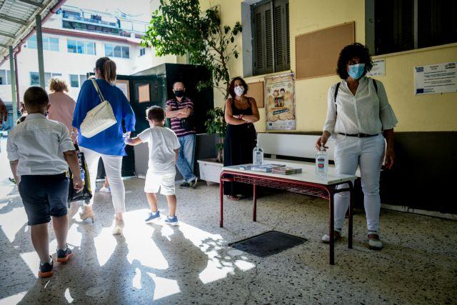 Κοροναϊός: Προβληματίζει η αύξηση των κρουσμάτων σε σχολεία – 400 τα κλειστά τμήματα σε όλη τη χώρα | tanea.gr