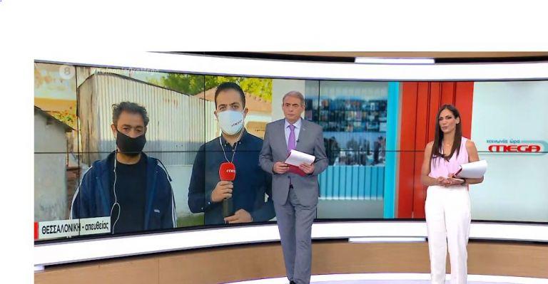 Θεσσαλονίκη: «Μακάρι να μη φταίει το εμβόλιο της AstraZeneca για τον θάνατο της γυναίκας μου» λέει ο σύζυγος της 44χρονης   tanea.gr
