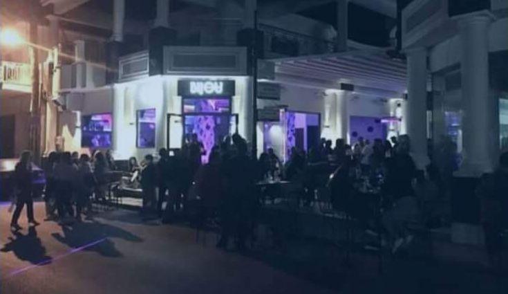 Έκαναν... εγκαίνια σε καφέ μπαρ στην Λέσβο - Κορονοπάρτι μέχρι τα μεσάνυχτα με dj και χορό   tanea.gr