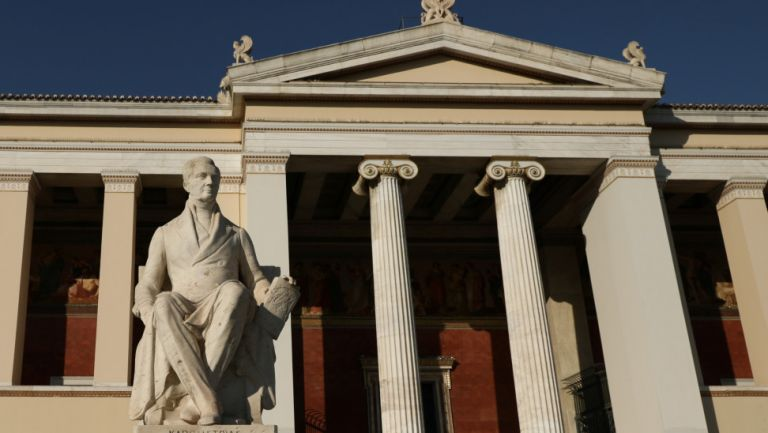 Κεραμέως: Τι είπε για βάση εισαγωγής στα ΑΕΙ και νέο σχολικό έτος | tanea.gr